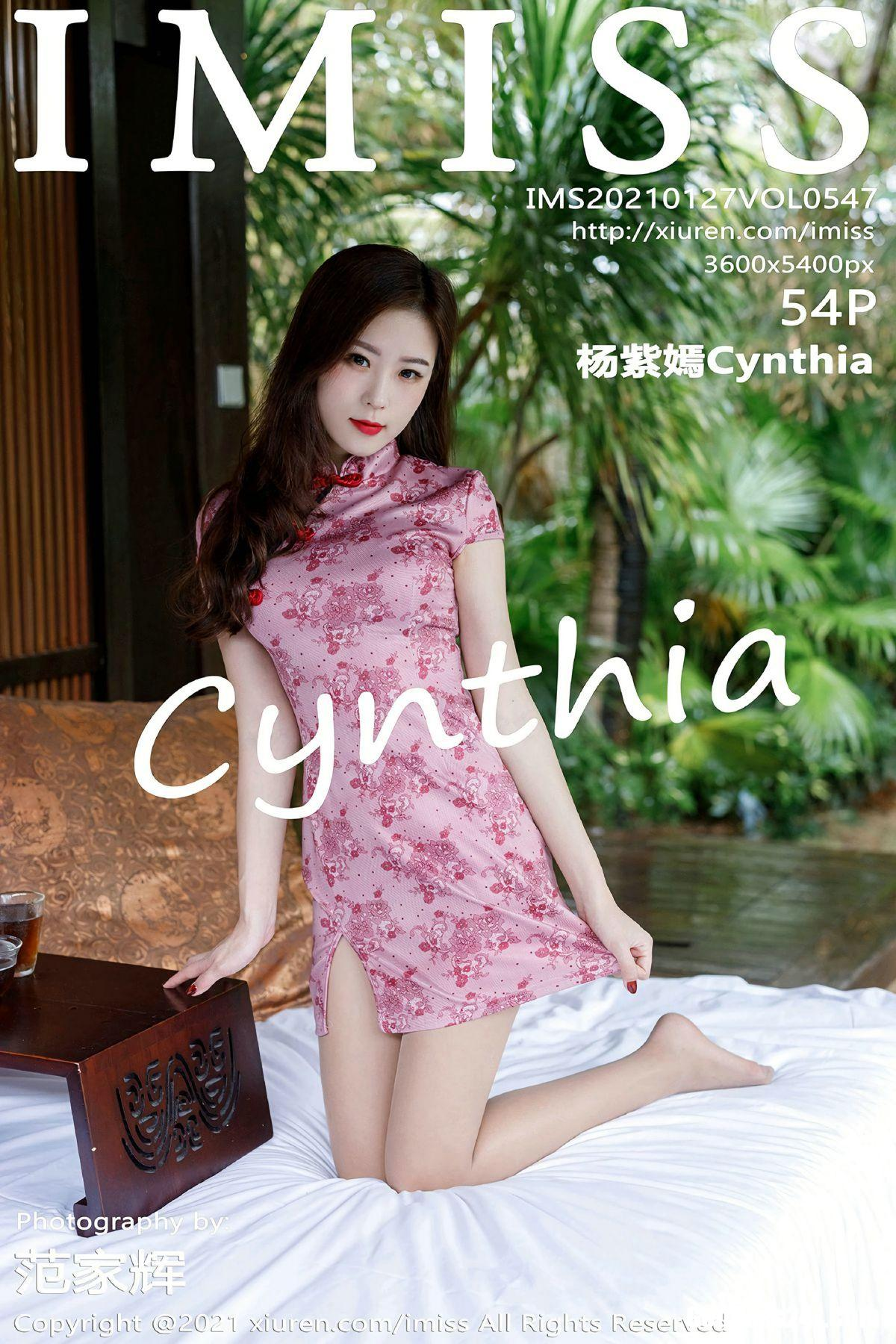 IMiss爱蜜社 Vol.547 杨紫嫣Cynthia