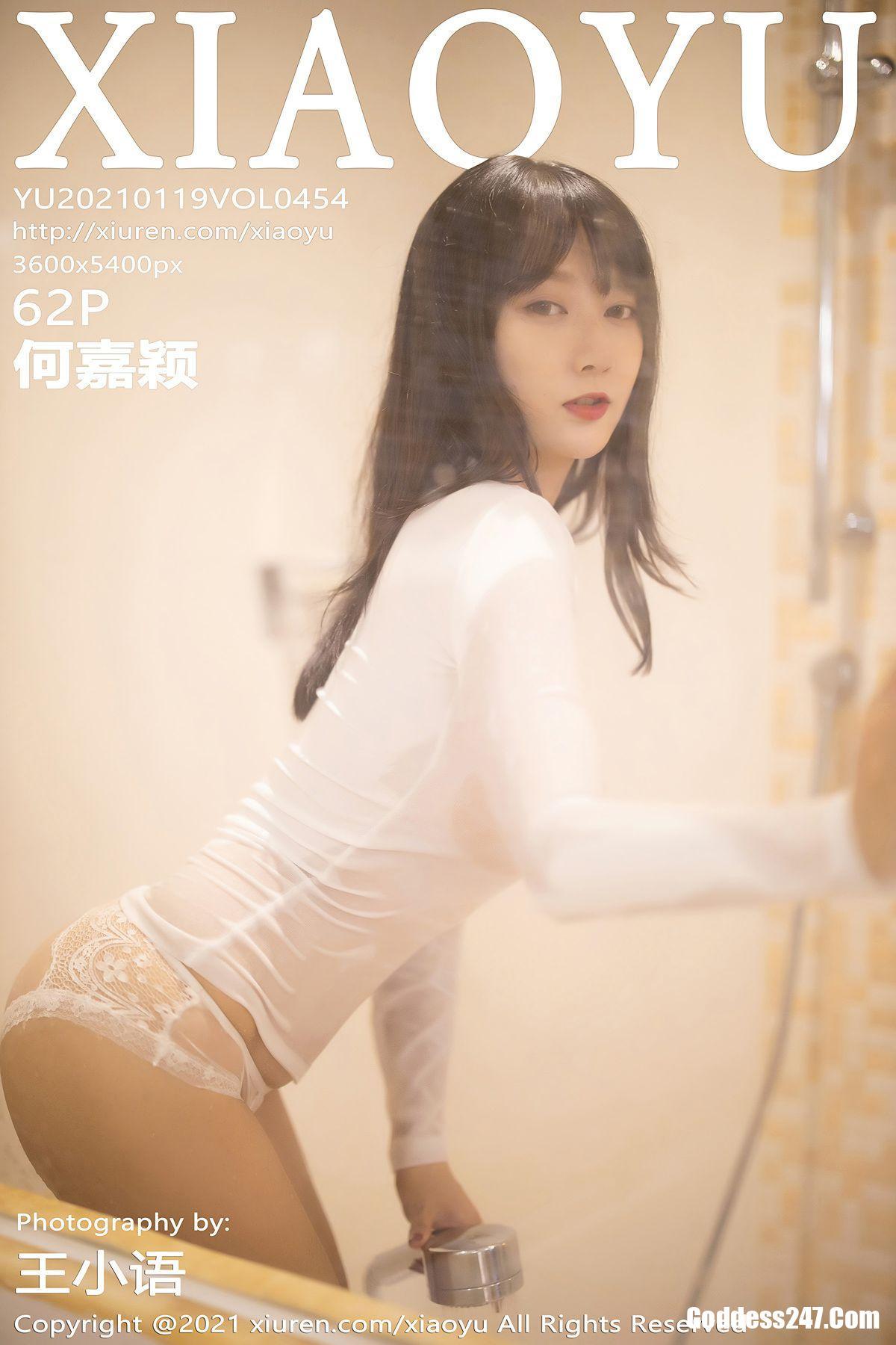 XiaoYu语画界 No.454 何嘉颖