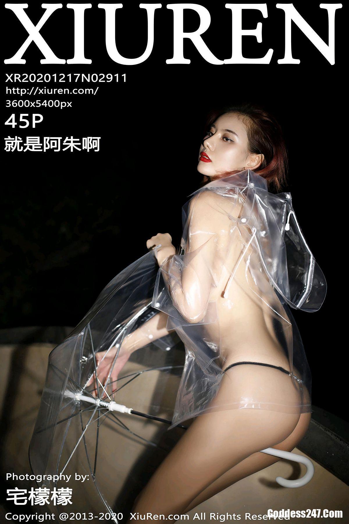 XiuRen秀人网 No.2911 就是阿朱啊