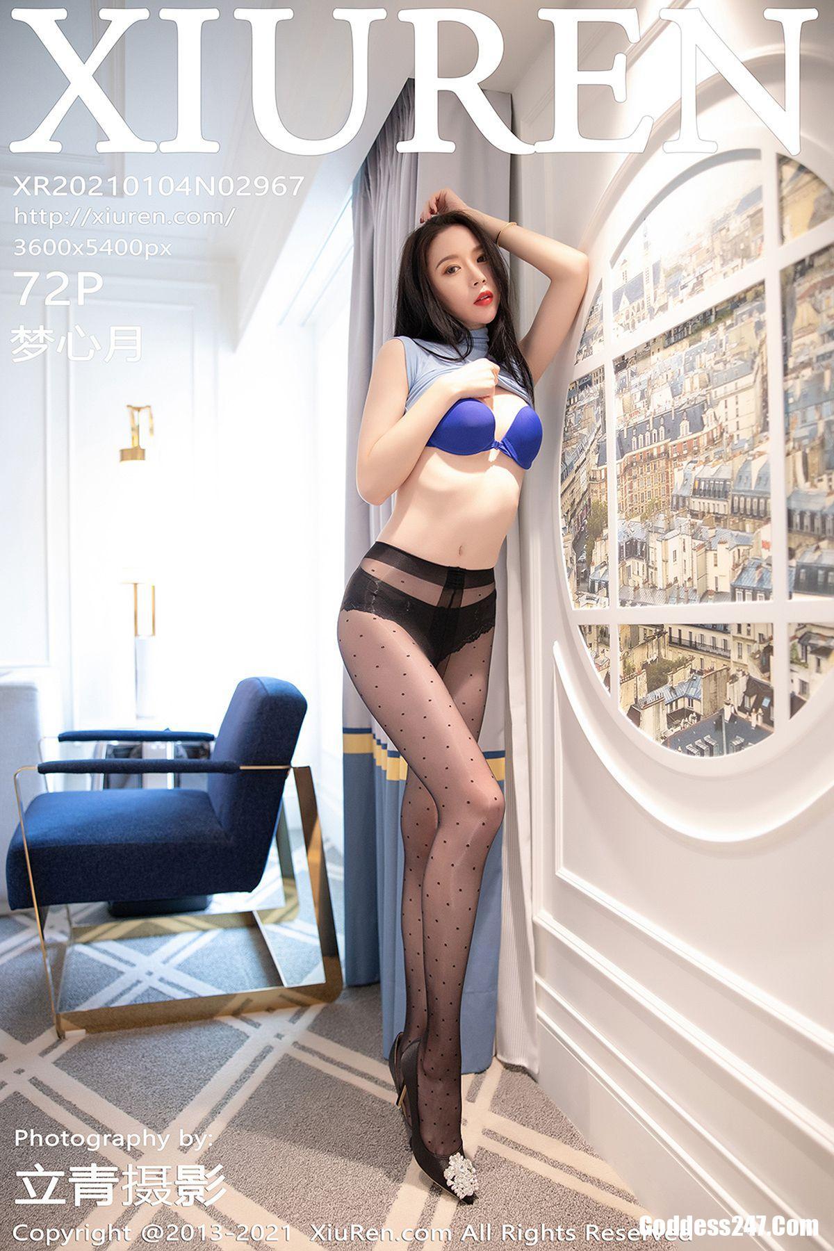 XiuRen秀人网 No.2967 梦心月