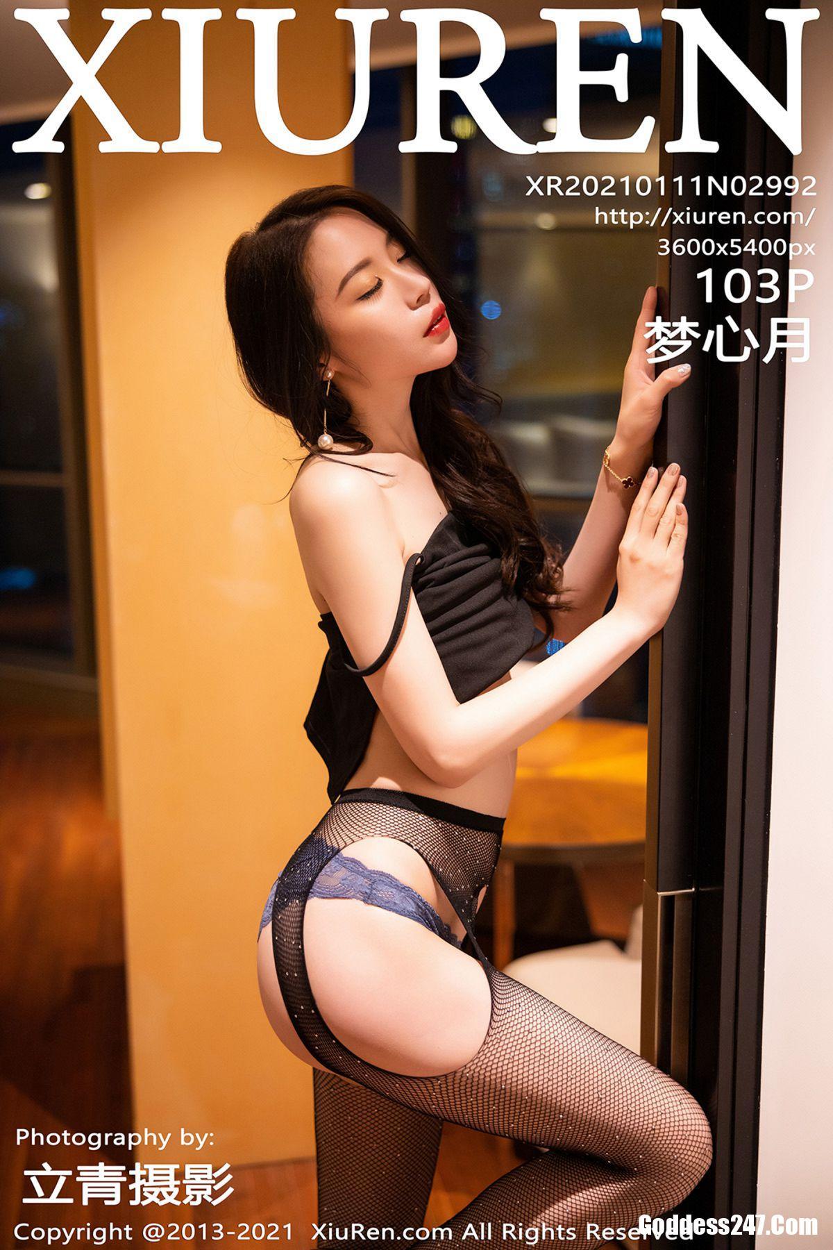 XiuRen秀人网 No.2992 梦心月