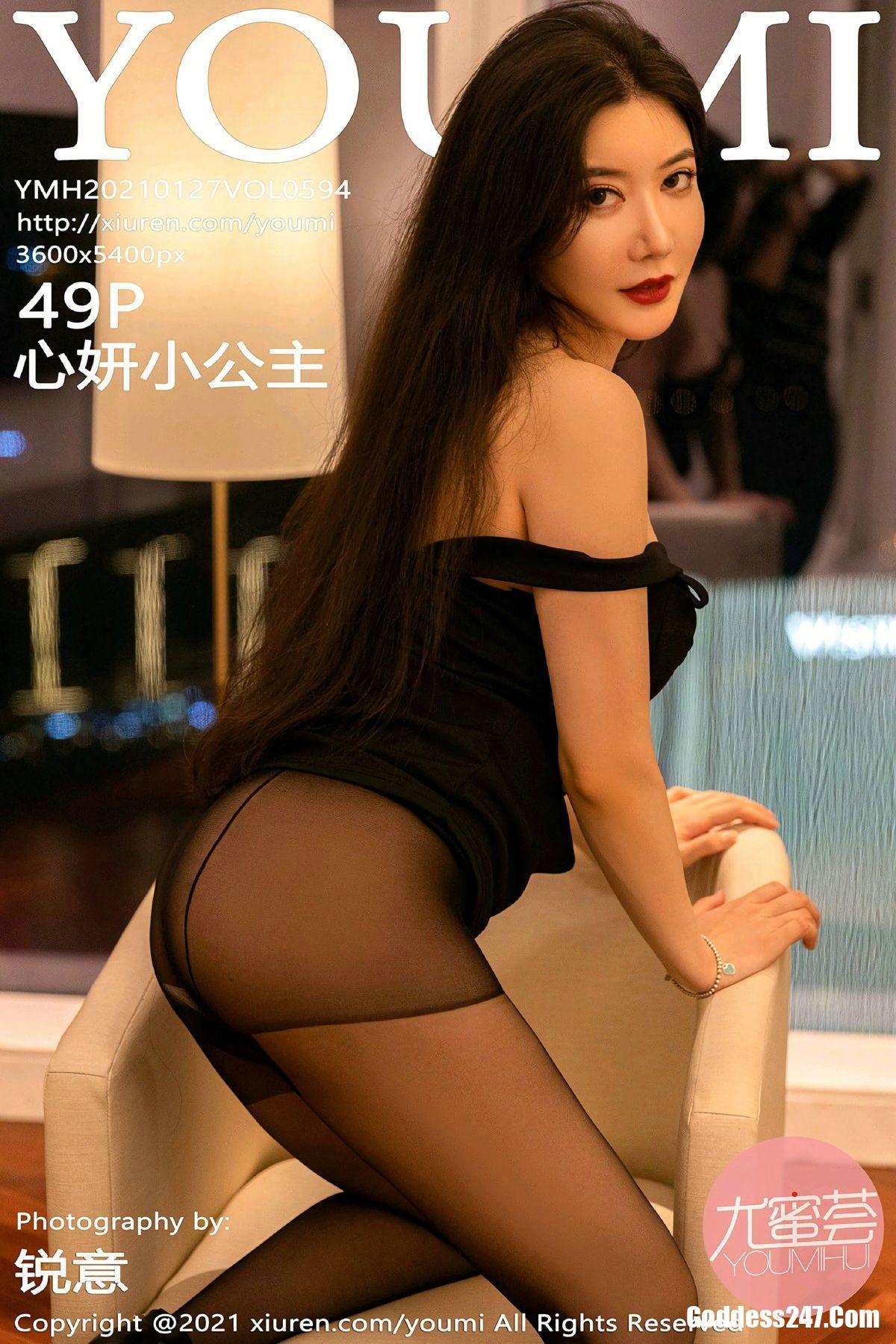 YouMi尤蜜荟 Vol.594 心妍小公主