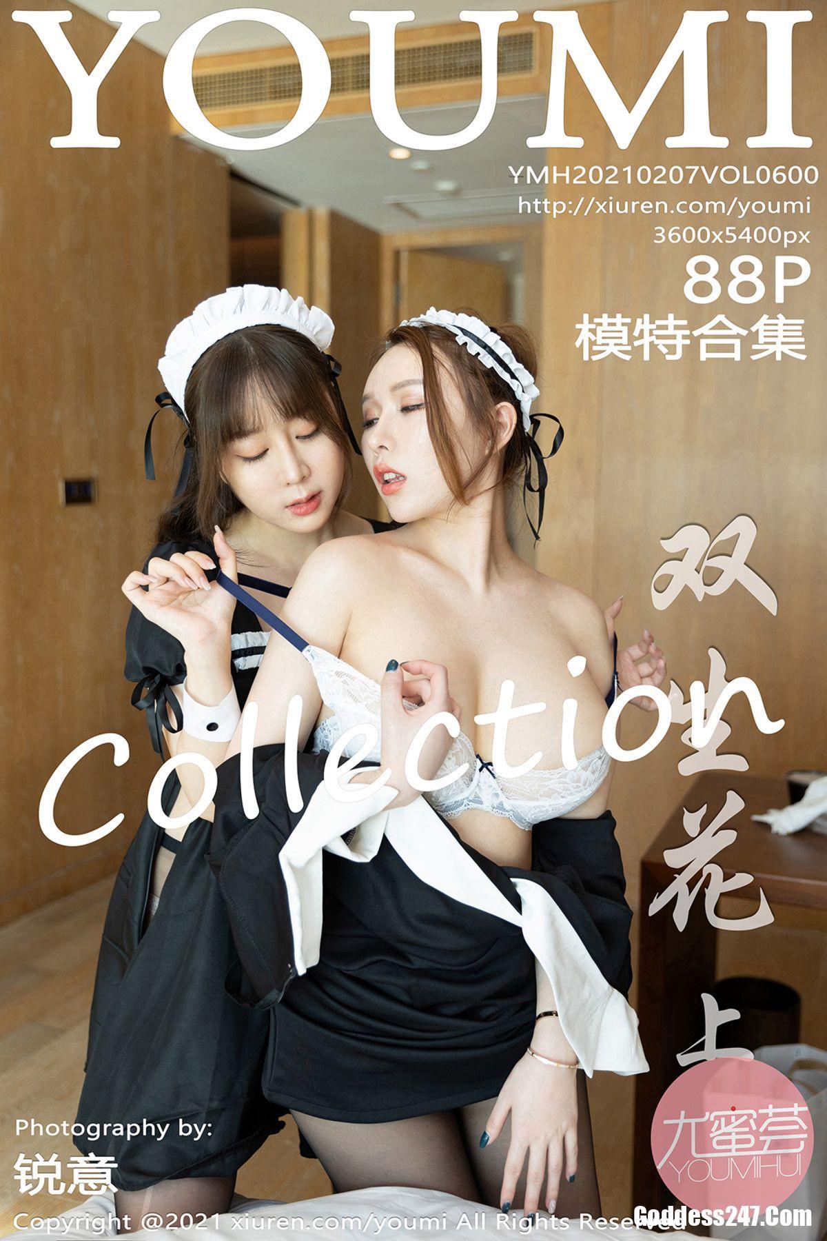 YouMi尤蜜荟 Vol.600 Egg-尤妮丝Egg & 王雨纯