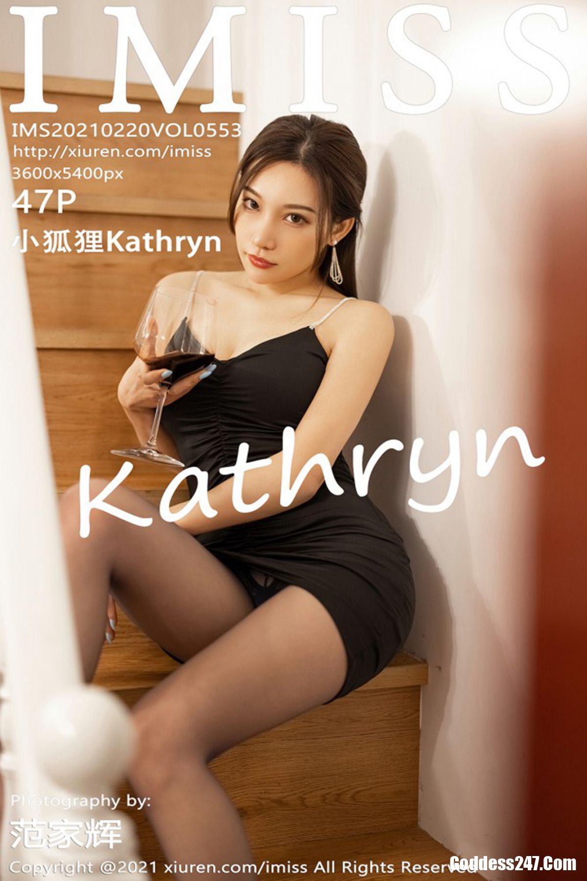 IMiss爱蜜社 Vol.553 小狐狸Kathryn