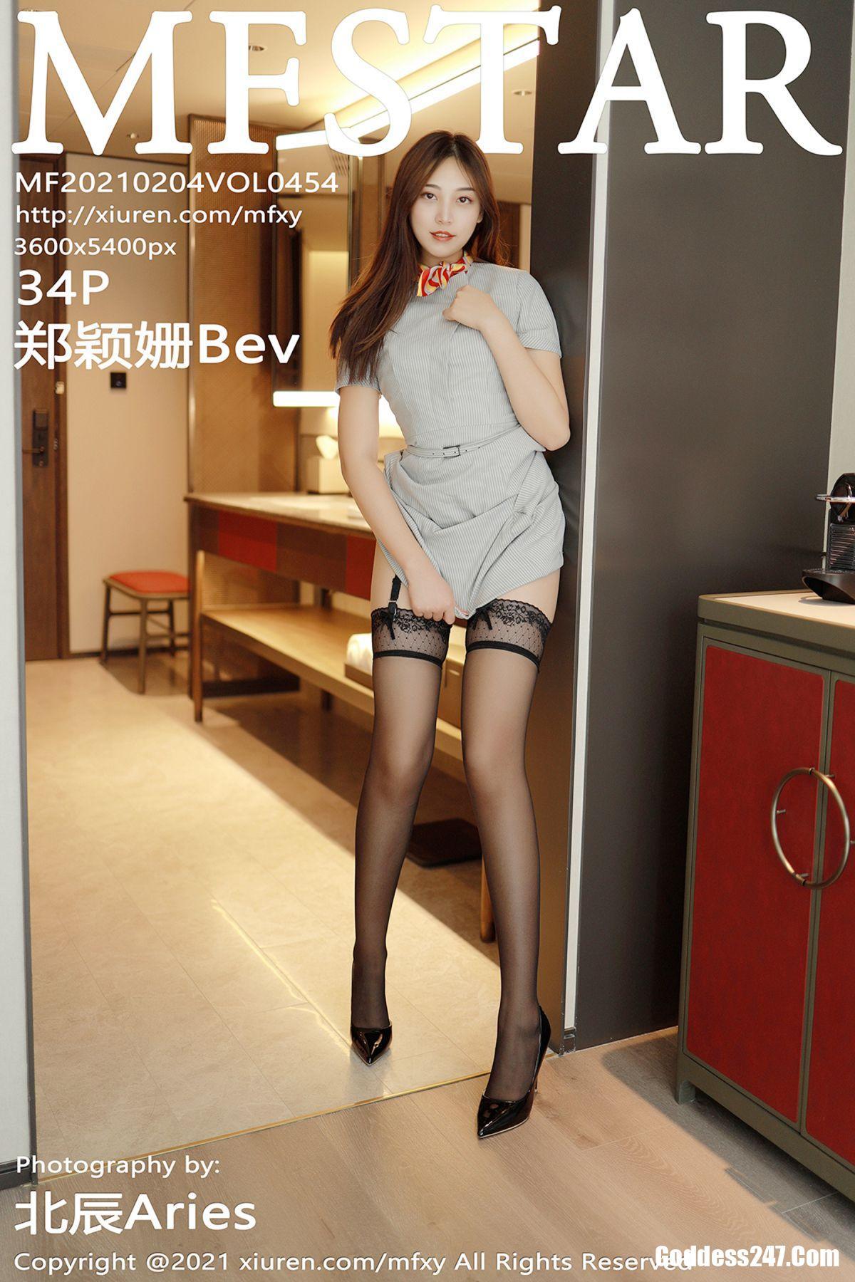 MFStar模范学院 Vol.454 郑颖姗Bev