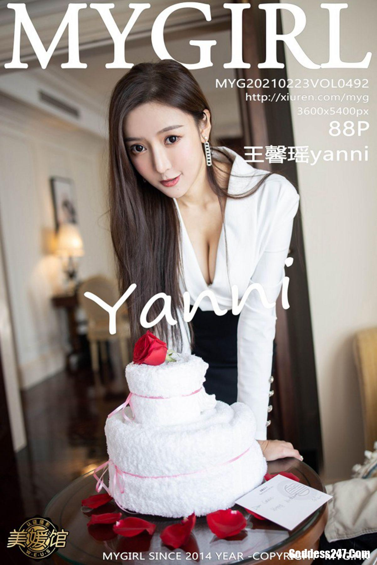 MyGirl美媛馆 Vol.492 王馨瑶yanni