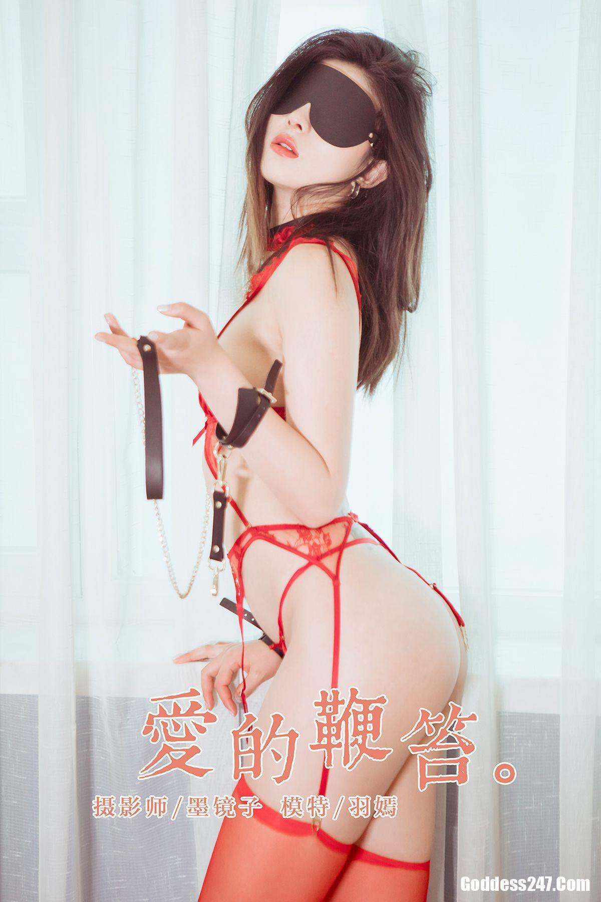 YaLaYi雅拉伊 Vol.563 羽嫣