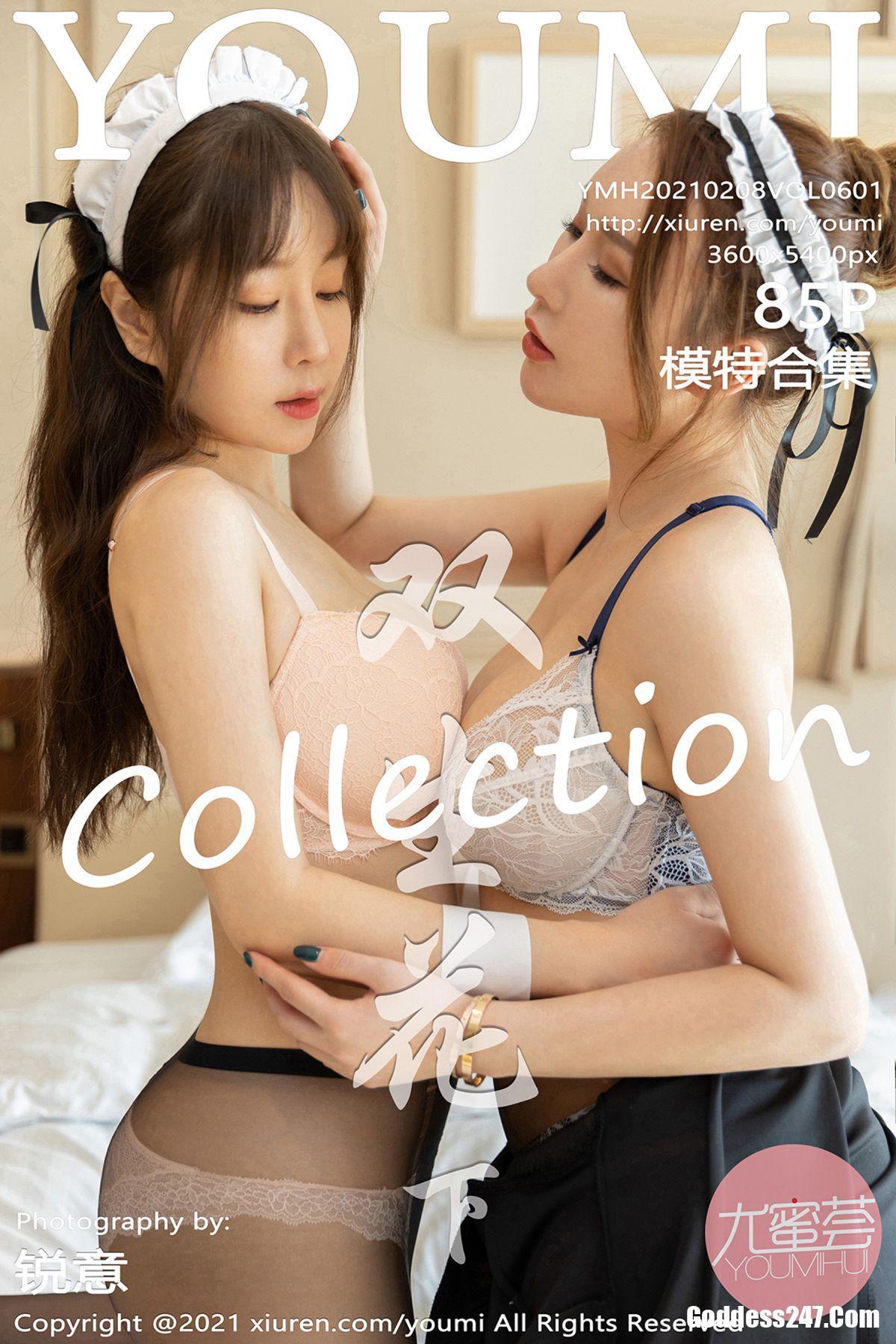 YouMi尤蜜荟 Vol.601 王雨纯 & Egg-尤妮丝Egg