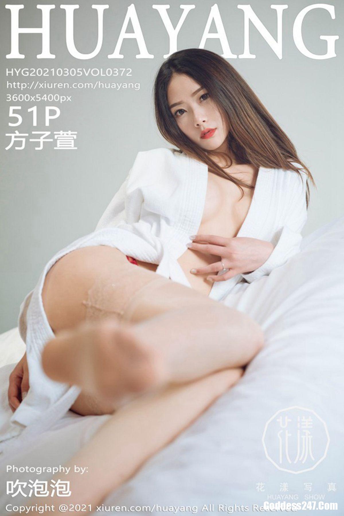 HuaYang花漾Show Vol.372 方子萱