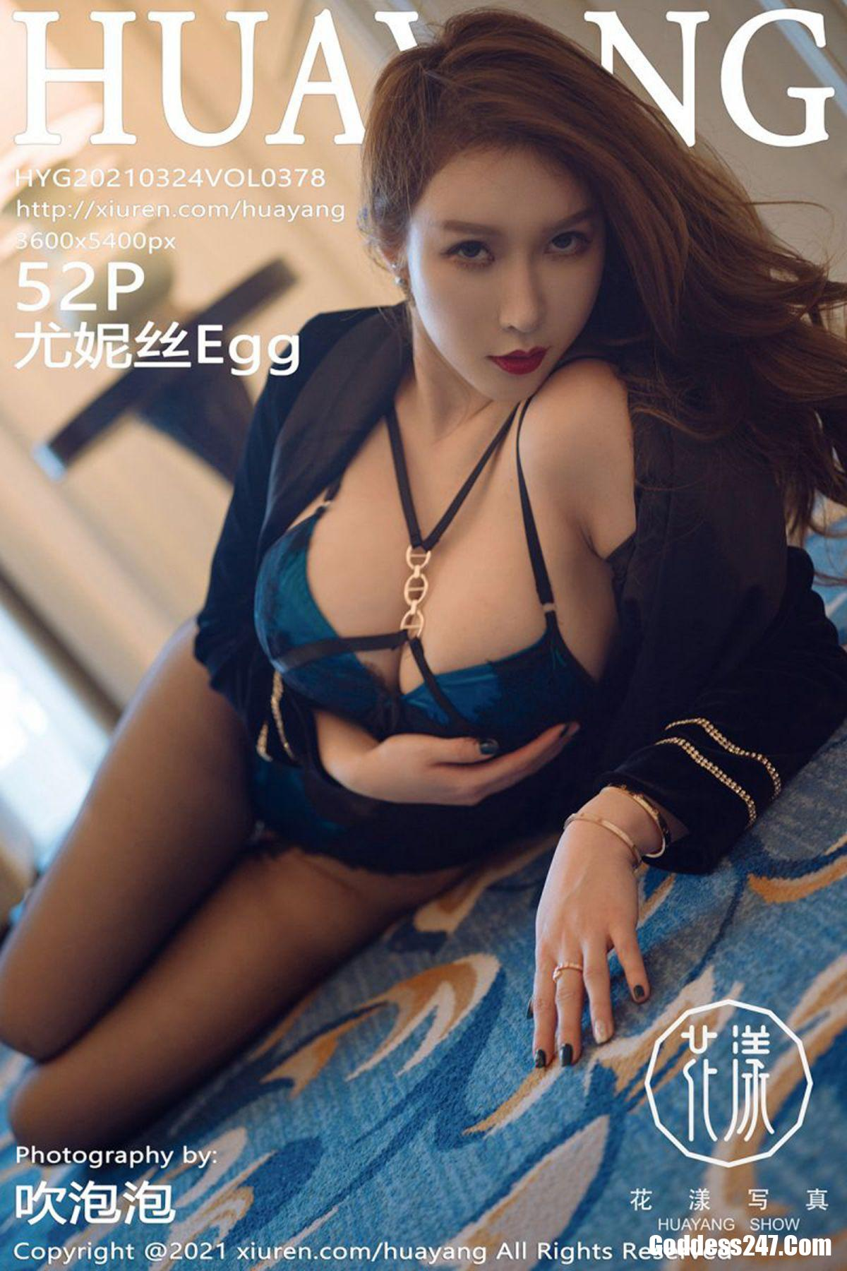 HuaYang花漾Show Vol.378 Egg-尤妮丝Egg