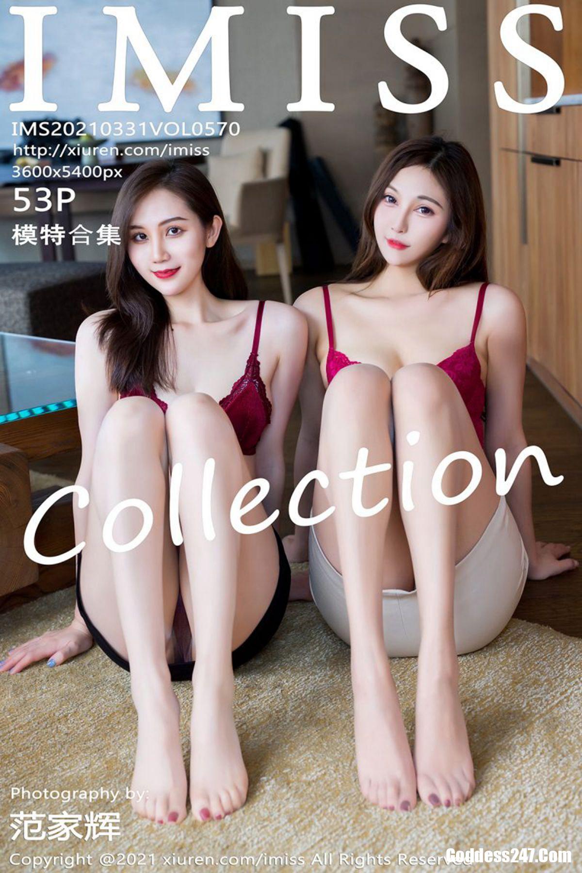 IMiss爱蜜社 Vol.570 Lavinia肉肉