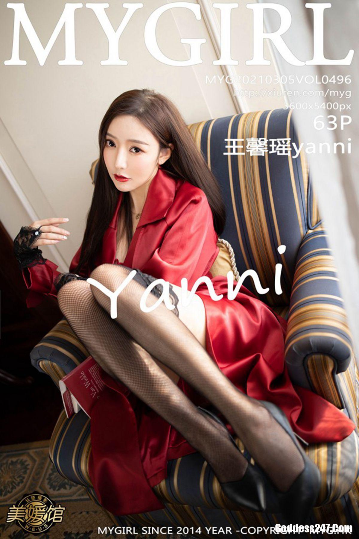MyGirl美媛馆 Vol.496 王馨瑶yanni