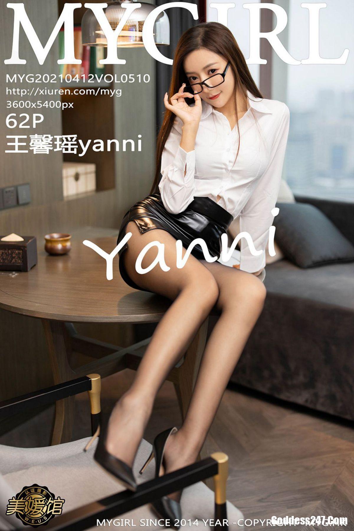 MyGirl美媛馆 Vol.510 王馨瑶yanni