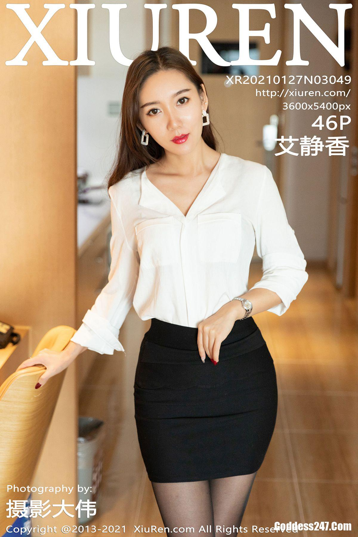 XiuRen秀人网 No.3049 艾静香