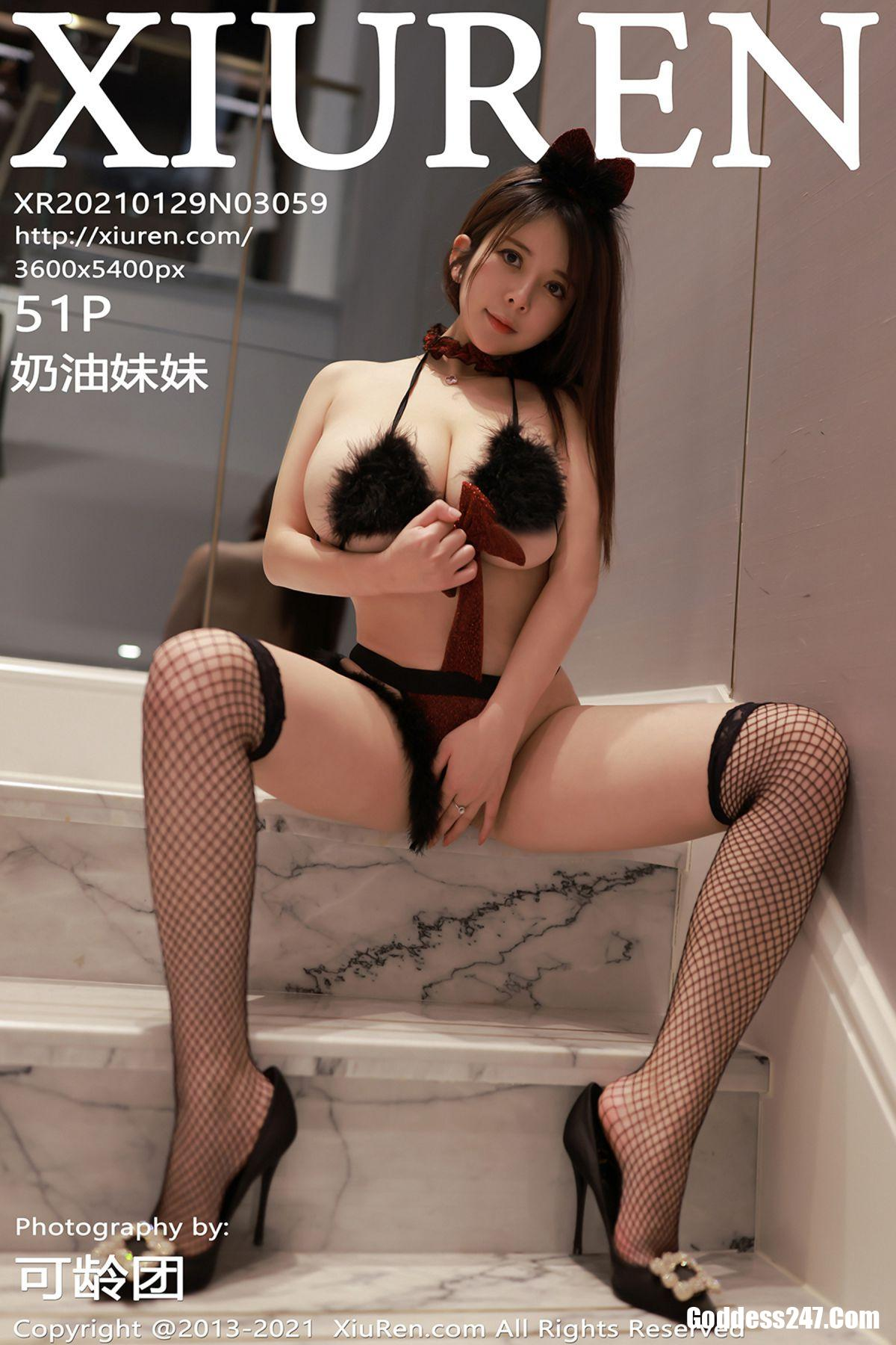 XiuRen秀人网 No.3059 奶油妹妹