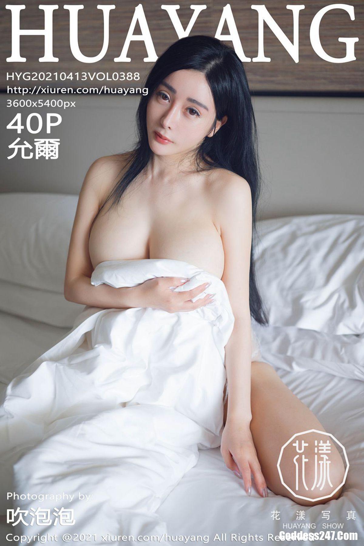 HuaYang花漾Show Vol.388 允爾