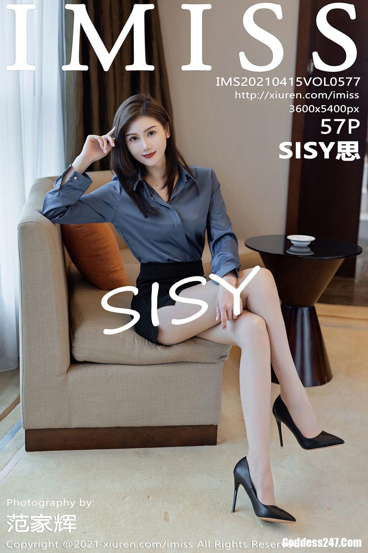 IMiss爱蜜社 Vol.577 SISY思