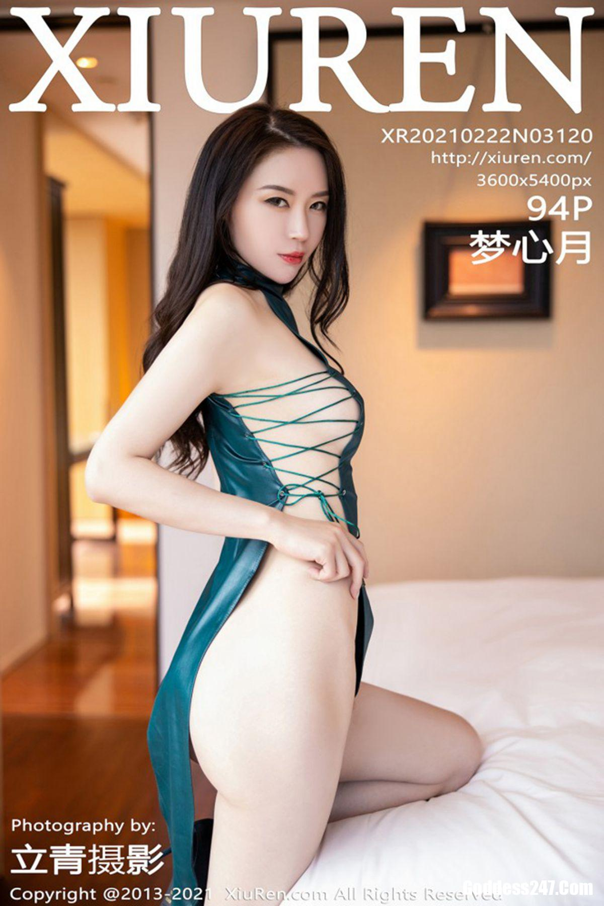 XiuRen秀人网 No.3120 梦心月