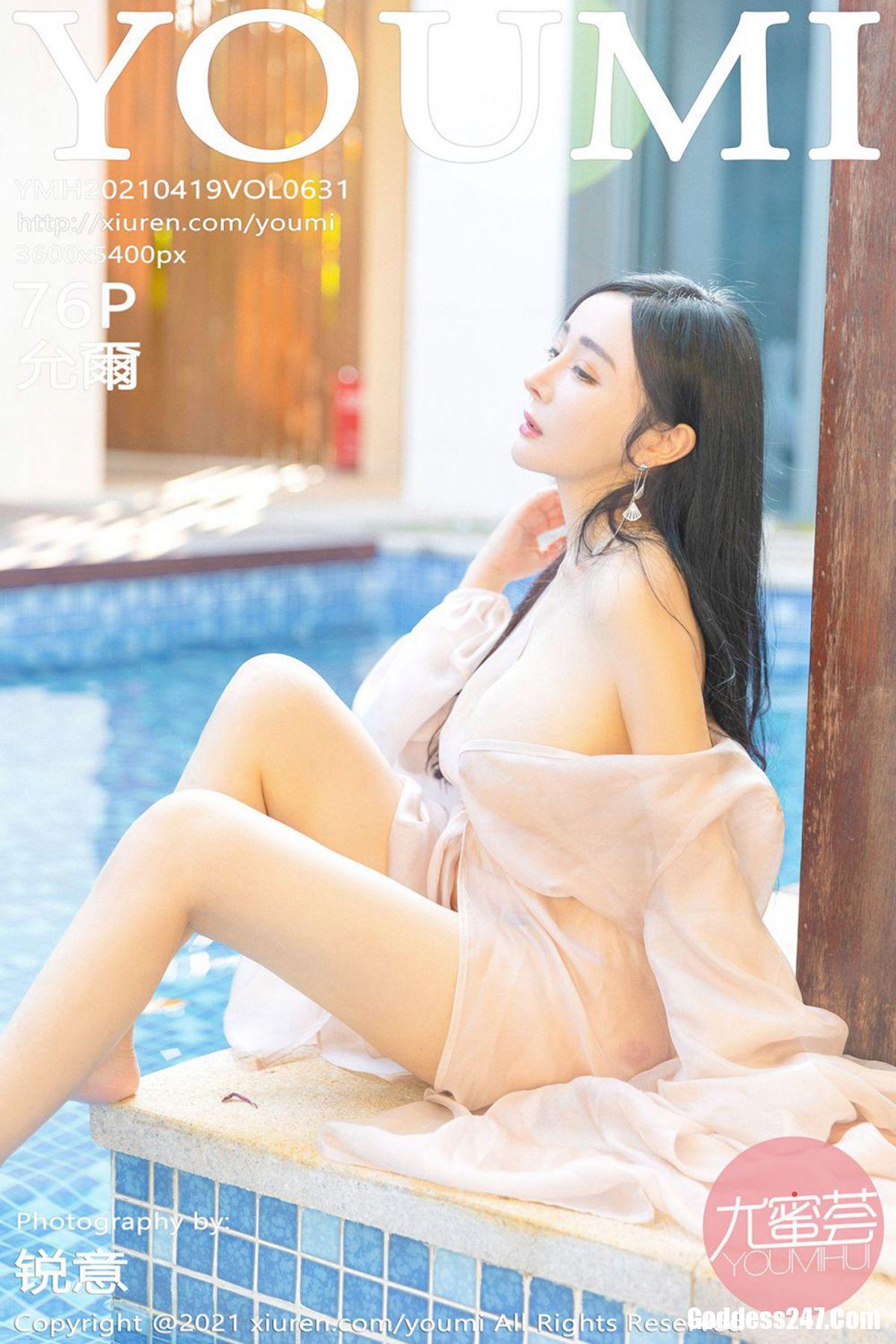 YouMi尤蜜荟 Vol.631 允爾
