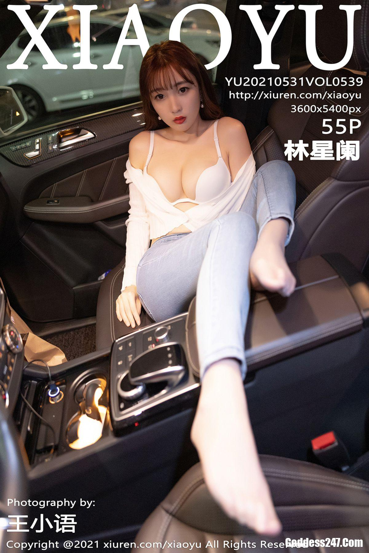 语画界 XiaoYu