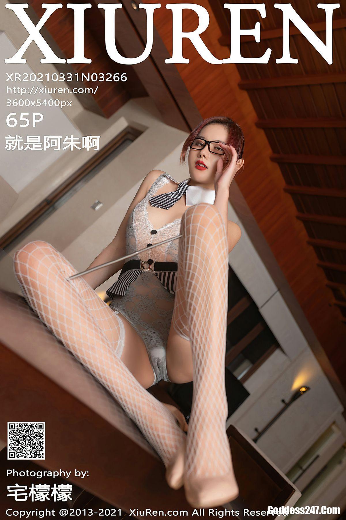 就是阿朱啊, XiuRen秀人网 No.3266 就是阿朱啊, XiuRen秀人网 No.3266, Jiu Shi A Zhu