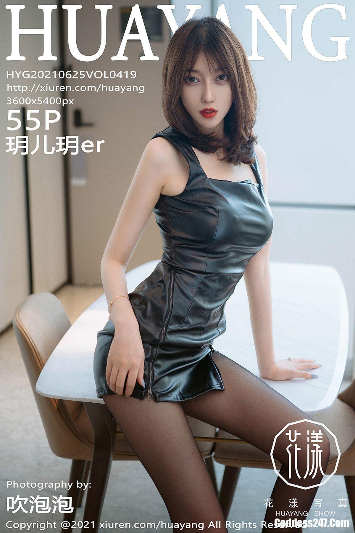花漾show HuaYang