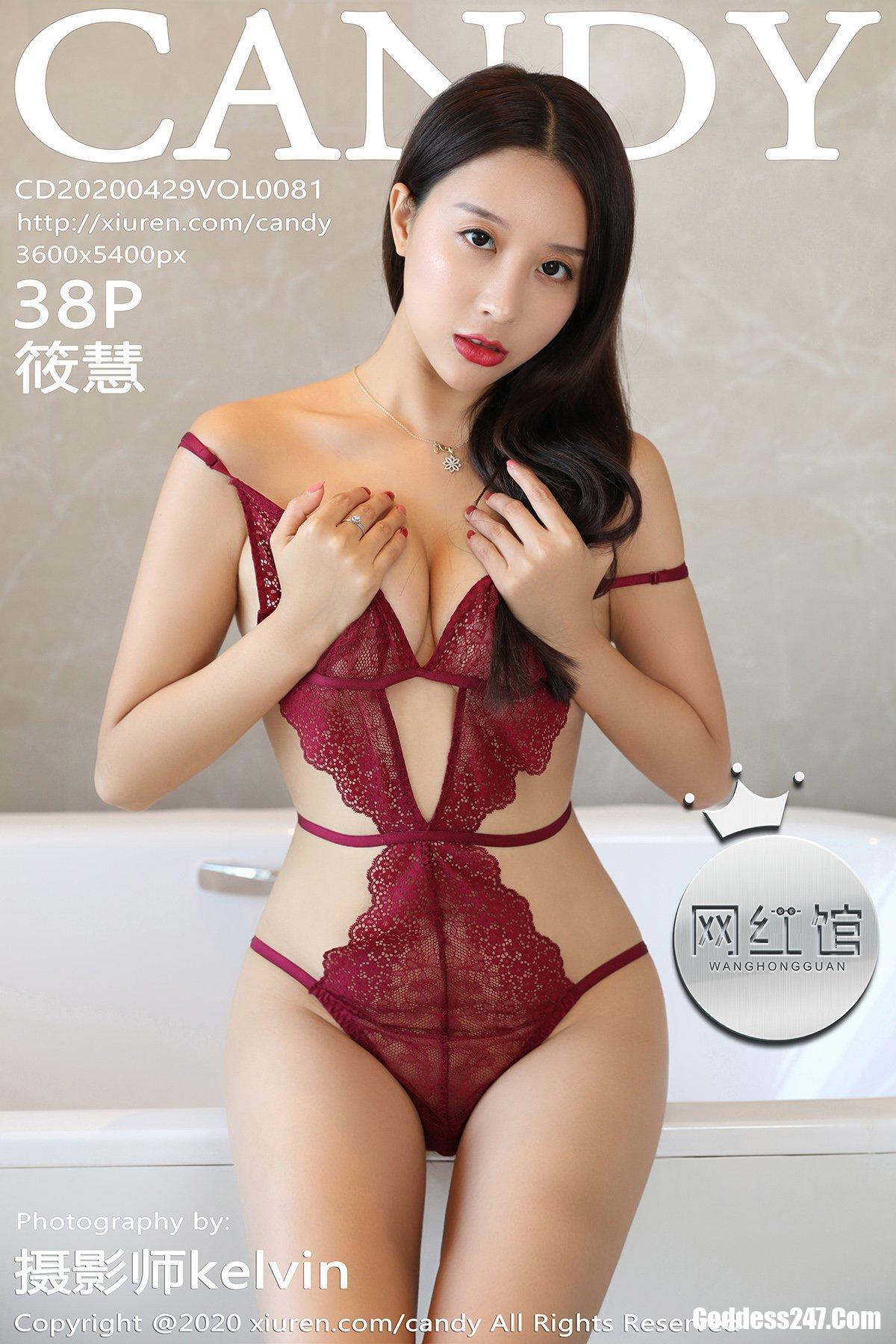 网红馆 CANDY
