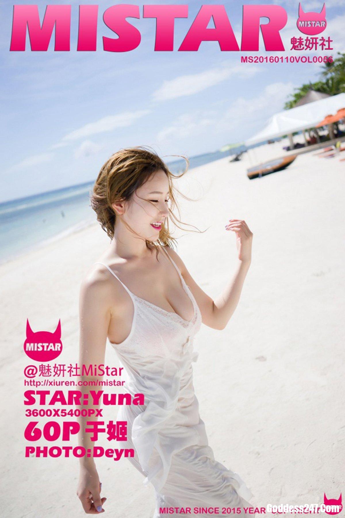 魅妍社 MiStar