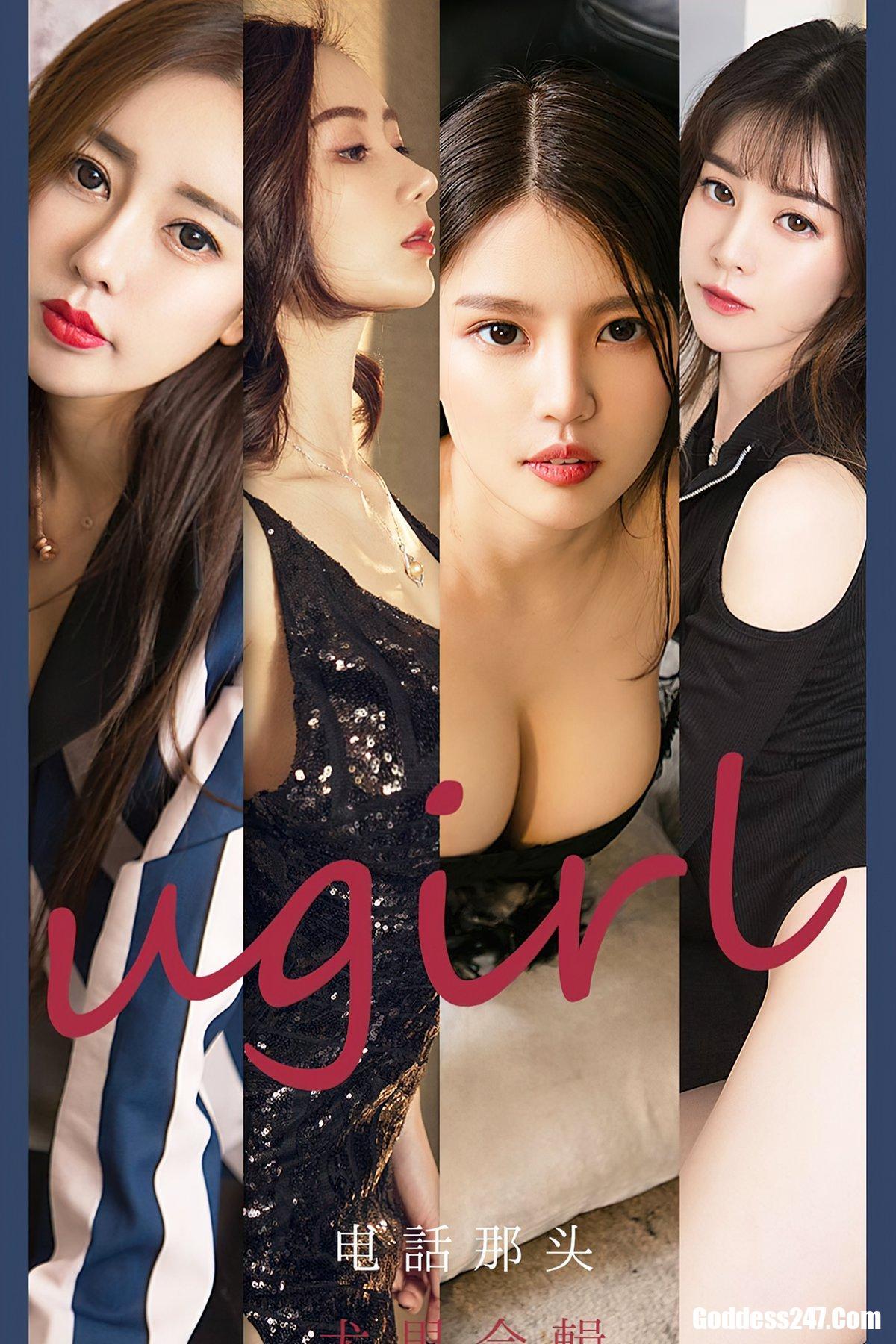 尤果圈 Ugirls App